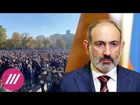 «Продавший нашу землю должен уйти». Как Ереван протестует против условий мира в Карабахе