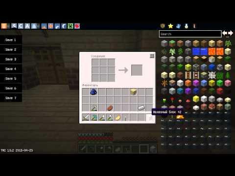 Крафты в Minecraft 1.5.2 : Наковальня.