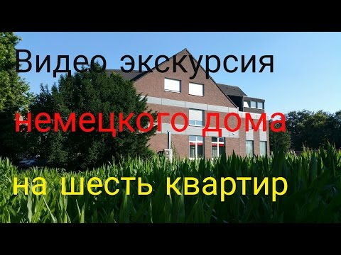 18) Апартаменты