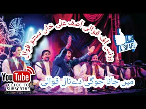 Mein Jana Jogi De Naal Qawali Asif Ali Santoo Qawal Latest Plz Subscribe Channel For New Videos