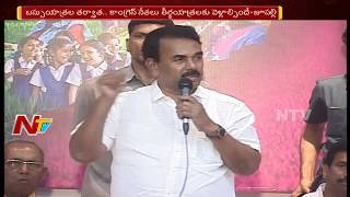 Minister Jupally Krishna Rao Satirical Comments on T-Congress Leaders Over Bus Yatra || NTV
