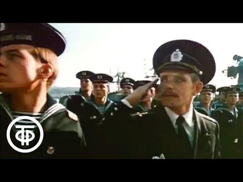 Вооруженные силы СССР.