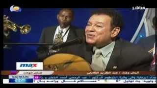 عبدالكريم الكابلي _ ضنين الوعــــد