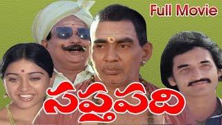 Saptapadi Full Length Telugu Movie || DVD Rip..