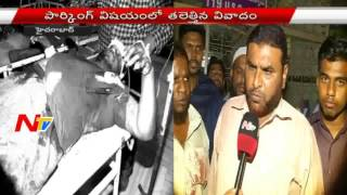 Pailwan Charges on Man with Knife in Old City | NTV