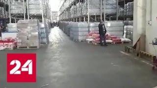В Волгограде пресечена преступная деятельность продуктовых аферистов - Россия 24