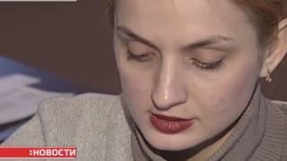 видео Как перевести деньги в Крым
