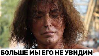 Леонтьева во время концерта увезли на скорой помощи...