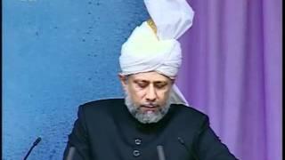 Jalsa Salana UK 2003, Opening Address by Hadhrat Mirza Masroor Ahmad, Islam Ahmadiyyat (Urdu)