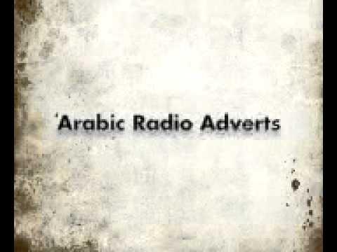 Arabic Radio Ads