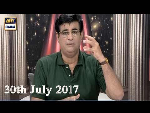 Sitaroon Ki Baat Humayun Ke Saath - 30th July 2017 - ARY Digital