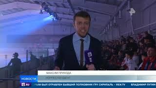 На Ямале открыли новый ледовый дворец