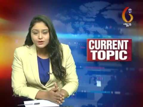 Easiest way to Access Various Government schemes (Covered by Gujarat news)