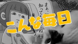 TVアニメ「犬と猫どっちも飼ってると毎日たのしい」PV第2弾