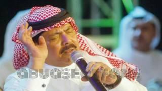 أبو بكر سالم طاب السمر بتقنية HD