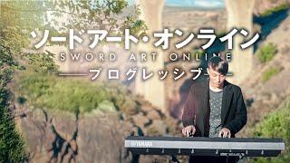 Sword Art Online OP1 - crossing field - LiSA | Piano Cover