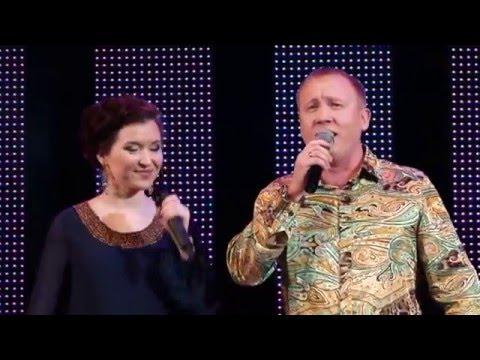 Лилия Гиматдинова и Ильназ Бах - Яныбызда булыгыз