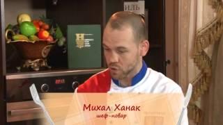вкусно: Готовим гуляш по-чешски