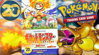 pokemon cards cp6 base set reprint 20th anniversary booster box opening xy evolutions box