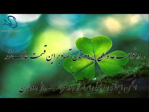 سخنرانی آقای کاظم کردوانی www.iranasc.org