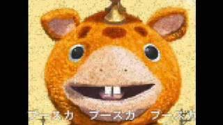 快獣ブースカ 主題歌 /高橋和枝