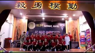 2019 5 Serene 新年影片 - 尊孔华中 SMJK Confucian