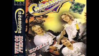 Reklama disco polo z kasety - Casanova 1996