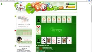 Как играть на реальные деньги в онлайн казино. Жумшит учит Аню новой тактике игре в слоты.🇷🇺