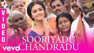 Pandem Kodi 2 Sooriyadu Chandradu Vishal Yuvanshankar Raja