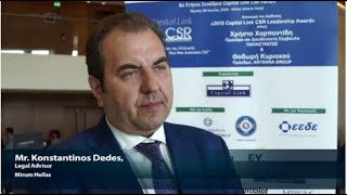 2018 8th Annual Capital Link CSR Forum - Mr. Dedes Interview