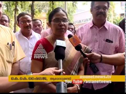 New facilities are launched Thiruvananthapuram medical college