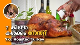 Roasted Whole 7kg Turkey, how to cook Turkey, Best turkey roast, Thanks giving special smokedTurkey