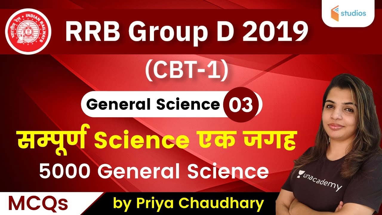 Download 3:30 PM - RRB Group D 2019-20 | General Science by Priya Chaudhary | 5000 General Science (MCQs)