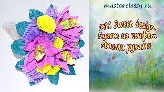 DIY. Sweet design. Букет из конфет своими руками(, 2015-10-03T19:49:37.000Z)