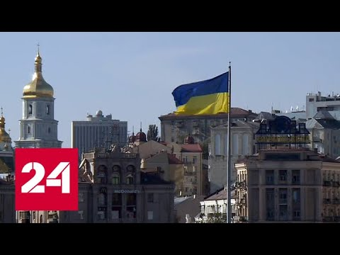 Украина не выпустит в Россию своих граждан без загранпаспорта - Россия 24