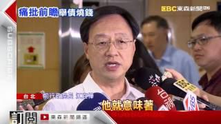 批前瞻錯誤 江宜樺、毛治國:掏空台灣未來