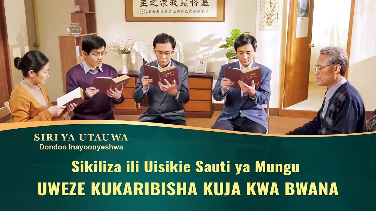 """""""Siri ya Utauwa"""" – Je, Bwana Atampa Mwanadamu Ufunuo Wakati Atarudi?   Swahili Gospel Movie Clip 2/6"""