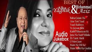 Best Of Alka Yagnik & Mohd Aziz hits Bollywood Songs | Best Romantic Duets | Audio Jukebox