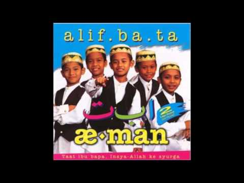 Aeman - Anak Derhaka (Audio + Cover Album)
