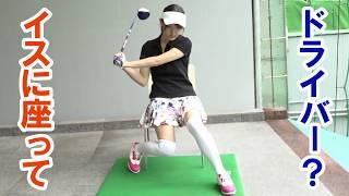 おはこんにちばんわ~(*'ω'*)   長坂プロのレッスンのもと、ゴルフ初心...