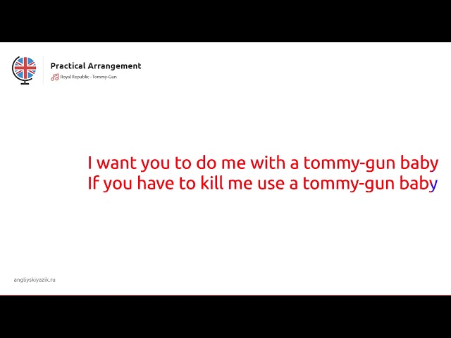 Royal Republic - Tommy Gun [Karaoke]