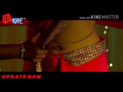 Rate Diya Buta Ke Remix Song || Pawan Singh & Amrapali Dube || Bhojpuri Song || Dj Rk