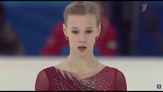 Майя Хромых Первенство России среди юниоров 2020 Короткая программа