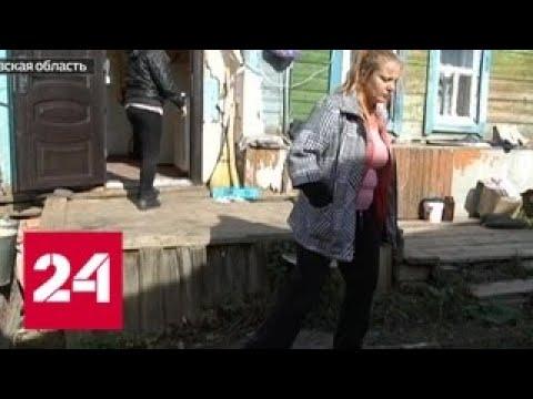 Мать-одиночка из Саратова, обвиненная в мошенничестве, оправдана - Россия 24