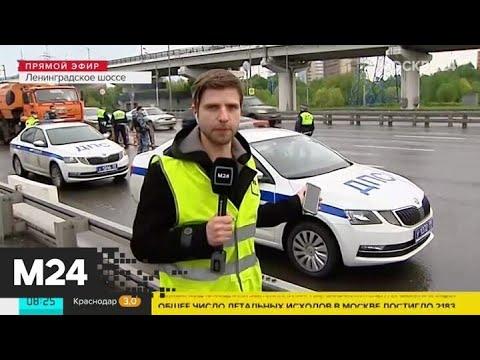"""""""Утро"""": в столице действительны только московские пропуска - Москва 24"""
