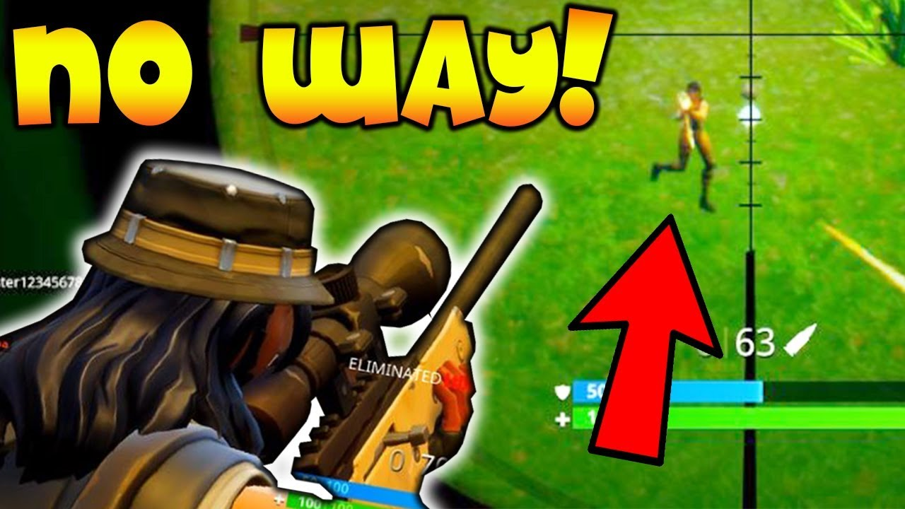 Did That Really Just Happen?!?! (Fortnite Battle Royale ...