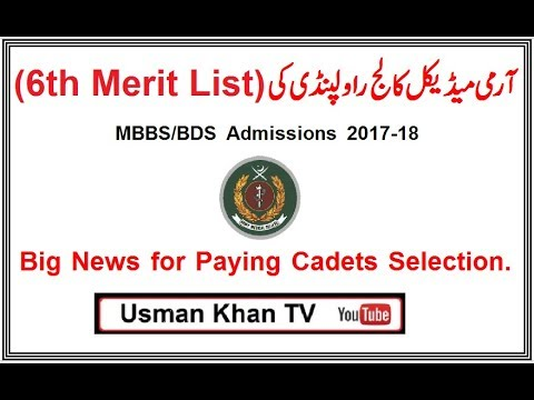 6th Merit List of Army Medical College Rawalpindi (NUMS Admissions)