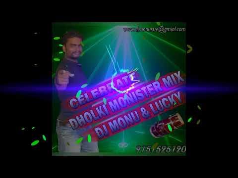 Teri Ungali Pakad Ke Chala Laadla  movie song DJ MONU PRODUCTION