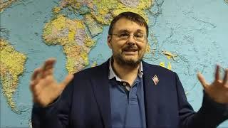 Поздравление к 4 ноября Евгений Алексеевич Федоров НОД 2019