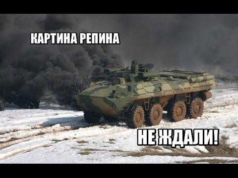 BTR90